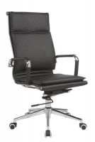 Classic eames cushion flat highback